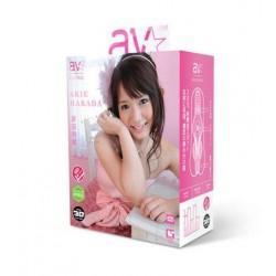 Avstar Famous Loveskin Masturbator Akie Harada